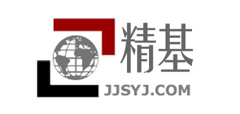济南精基试验仪器有限公司