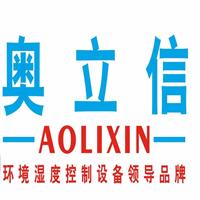 上海科井电器有限公司