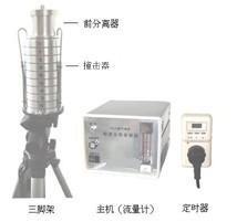 气溶胶粒度分布采样器结构牢固,性能稳定,使用方便