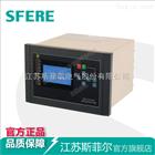 SDP-5100-A系列微机综合保护测控装置