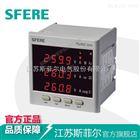 PD194Z-2S4+多功能數顯電力儀表
