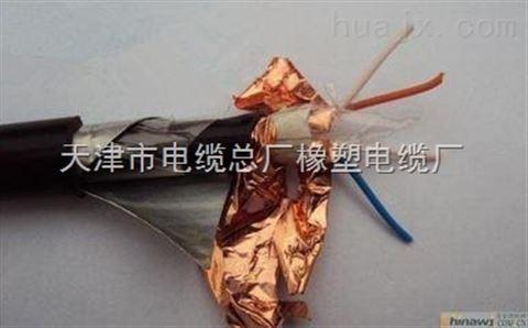 阻燃控制电缆/ZRKVVP22产品新闻