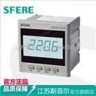 PZ194U-9KY1智能單相電壓表