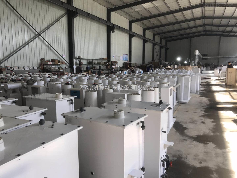 SY-50-陕西生活污水处理二氧化氯发生器质量