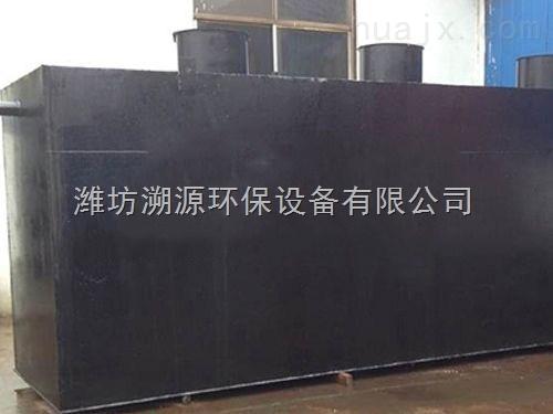 东营生活污水处理地埋式一体化专供