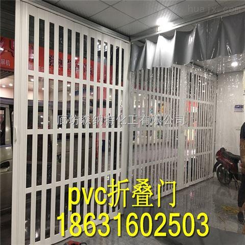 普通PVC折叠门 卫生间客厅厨房推拉隔断门