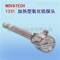 NOVATECH 1231加热型氧化锆探头