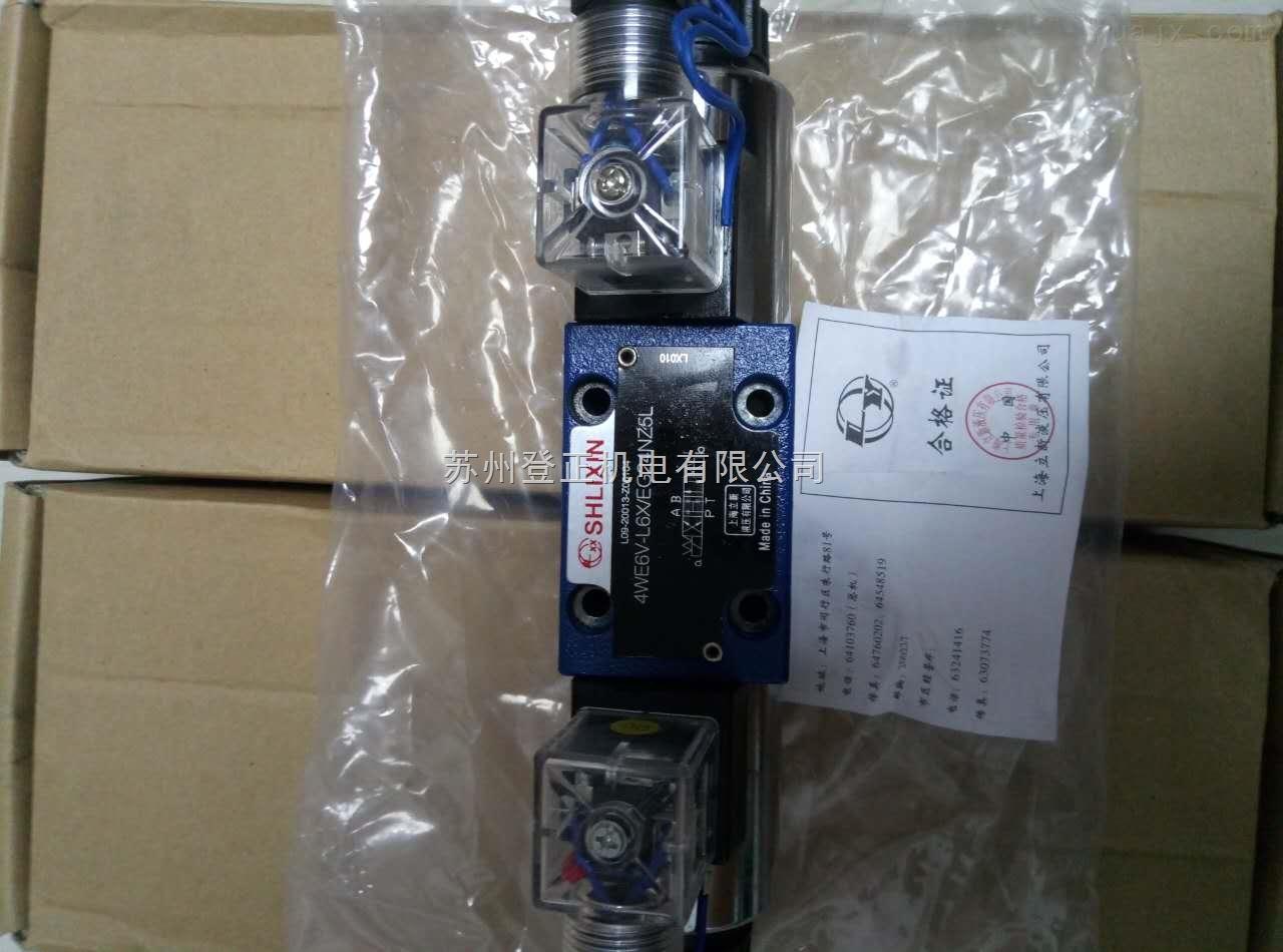立新先导式溢流阀DB10K3-L4X/20苏州供应