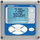 艾默生电极1056-01-20-30-AN分析仪