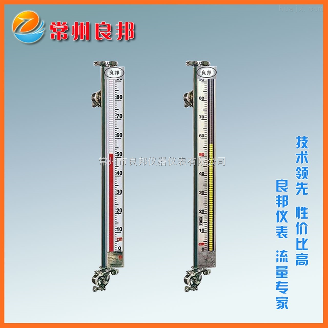 磁翻板液位计厂家供货  长度定制价格实惠