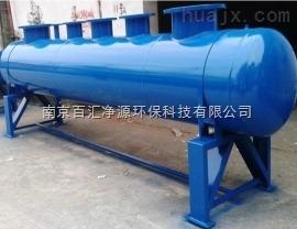 南京百汇净源直销BHJF型集分水器