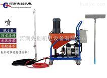 郑州多功能硅藻泥喷涂机效果价钱喷涂距离