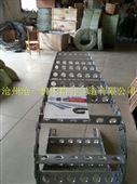 TL125框架式线缆钢制拖链