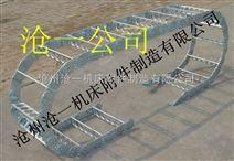 TL155封闭式油管钢铝拖链
