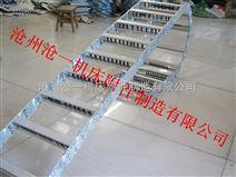 TL115框架式穿线钢铝拖链