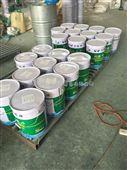 工业重防腐无溶剂涂料脱硫塔防腐漆价格