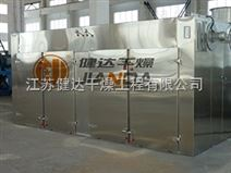 硝酸银环保干燥机