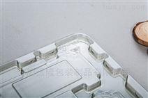 六安4.95寸防静电吸塑托盘厂家-合肥远隆