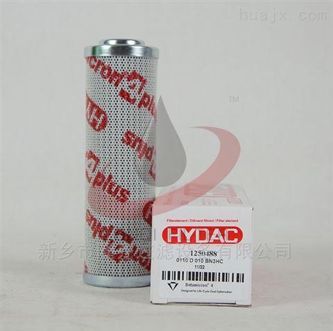 SFAX-630×10/05/15黎明滤芯