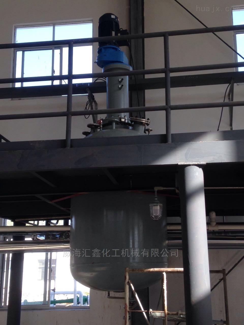 工业萃取釜,石油化工萃取反应釜