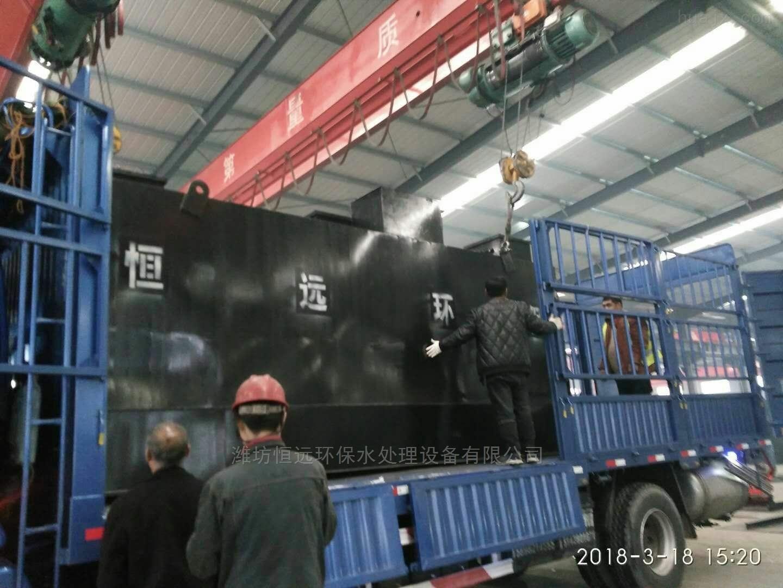 石家庄地区MBR膜一体化污水处理设备