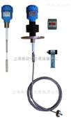UYB型 高压电容物位变送器