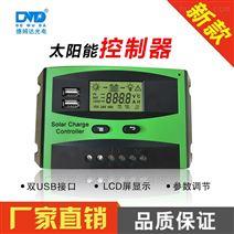 广州德姆达人性化液晶太阳能控制器厂家直销