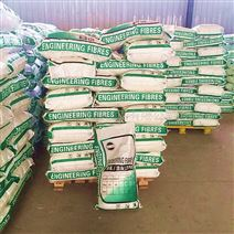 聚丙烯耐拉纤维 高强纤维 防止水泥收缩龟裂