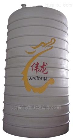 25m³立式聚乙烯储罐 离子交换柱 四氟储罐