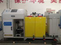 饮用水次氯酸钠发生器/自来水消毒设备厂家