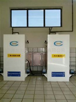 山东二氧化氯发生器/污水处理设备