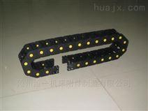 35*125桥式穿线塑料拖链