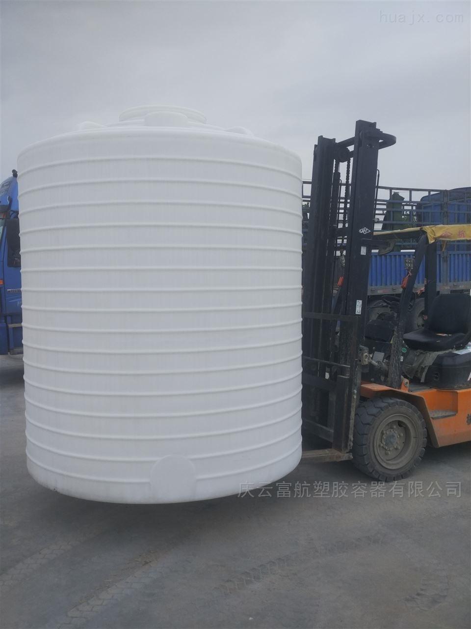 耐酸碱10吨塑料储罐