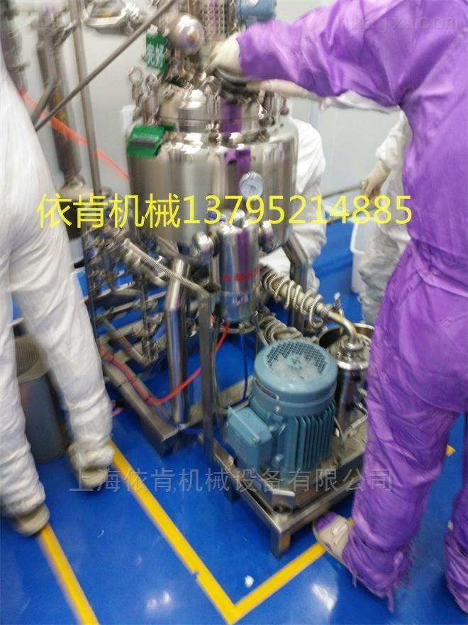 ERS40000/5红花注射液高速均质机