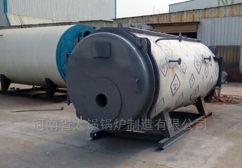 0.3吨燃油常压锅炉厂家