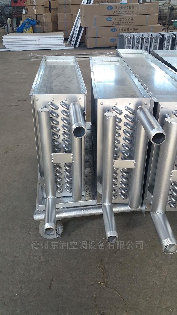 空调机组表冷器