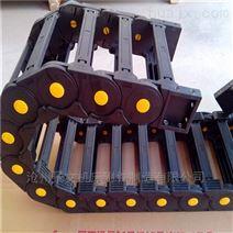 数控机床电缆穿线工程塑料拖链--靠谱厂家