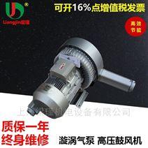 气流输送高压漩涡气泵