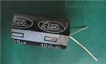 台湾LTEC铝质电解电容器