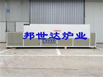 邦世达网带烧结炉连续式生产型电热设备