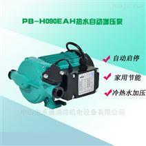 家用热水器循环泵开龙头自动增压泵