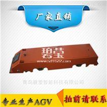 200kg双向潜伏式/磁条导航运输车