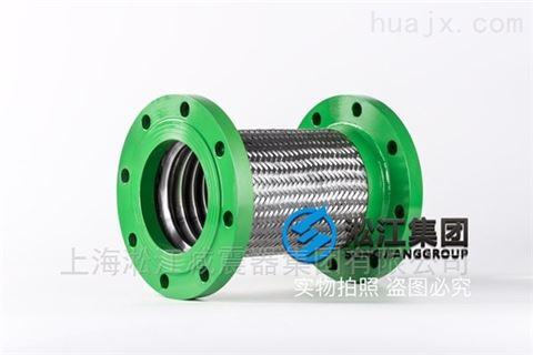 忻州DN100mm金属软管/不锈钢波纹金属接头