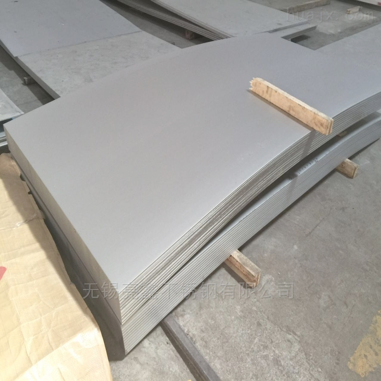双向钢2205热轧8.0*1500太钢不锈钢
