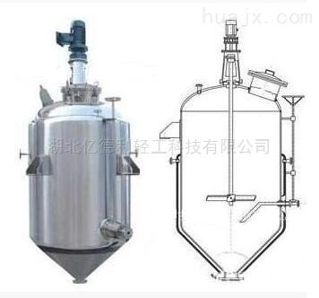 三叶式搅拌 化工 底开醇沉罐 结构