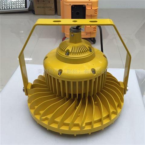 钢铁厂GF9400-90WLED防爆灯