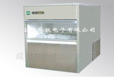 JOYN品牌JYZ-50制冰机