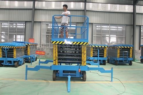 移动式升降机,升降平台,电动升降台