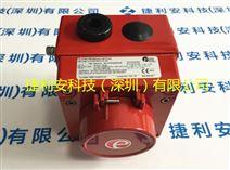 E2S IS-CP4A-PB 报警按钮