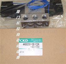 电磁阀M4GD210-C4-E2C-6-3 CKD 厂家热销